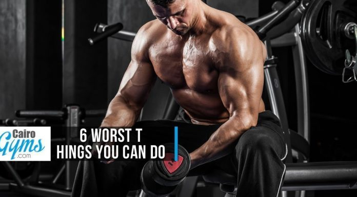 6 WORST things you can do