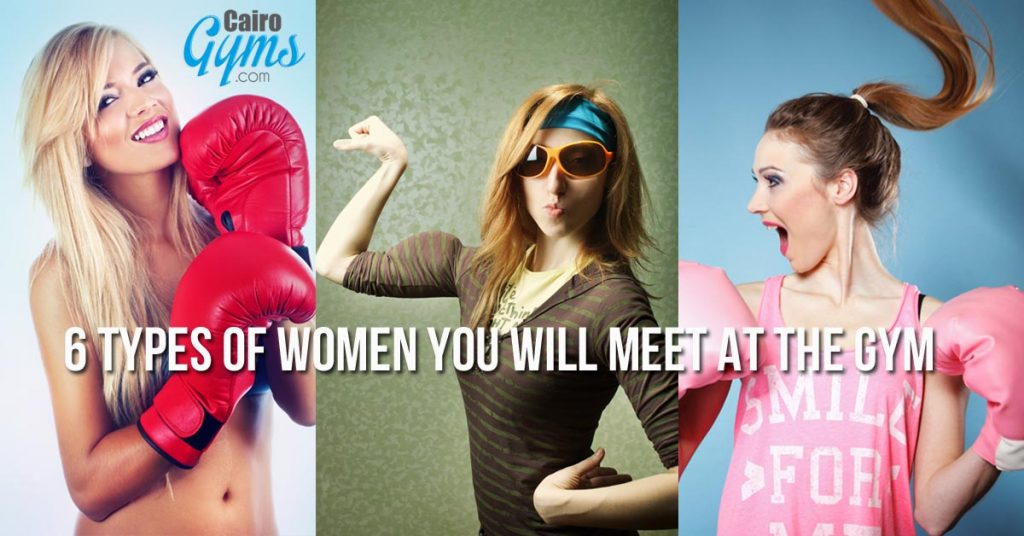 9 Types of Women You Will Definitely Meet at the Gym ...