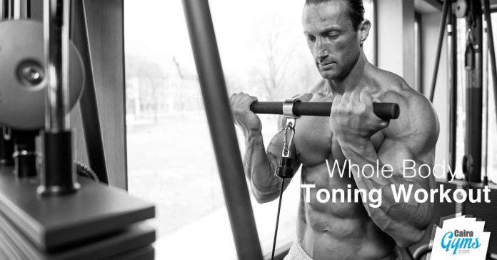 Whole Body Toning Workout