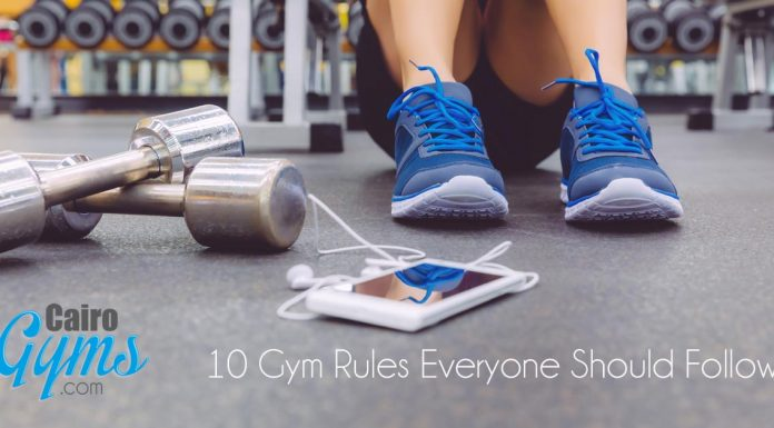 10 Gym Rules Everyone Should Follow