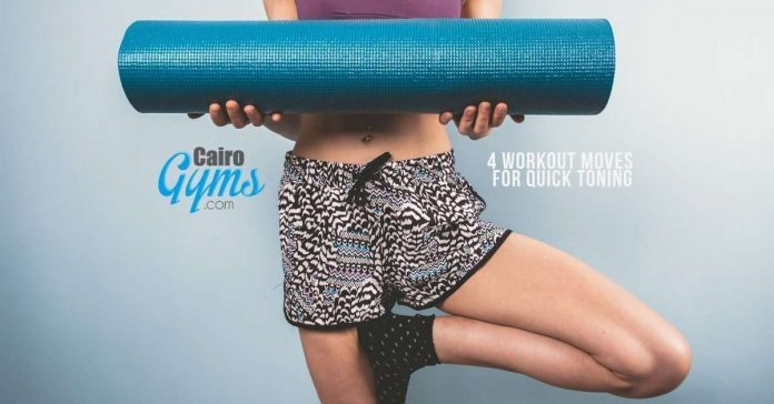4 Workout Moves For Quick Toning