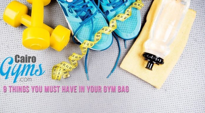 9 Things You Must Have in Your Gym Bag