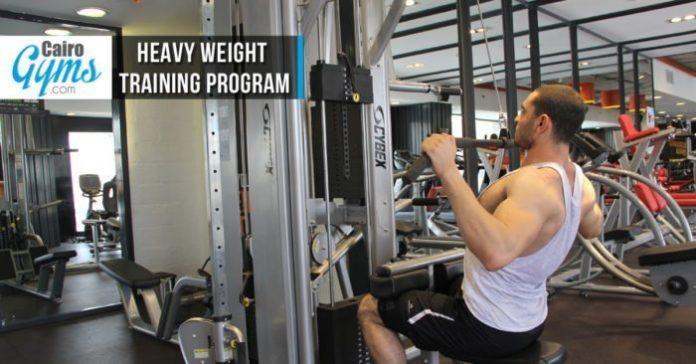 Heavy Weight Training Program