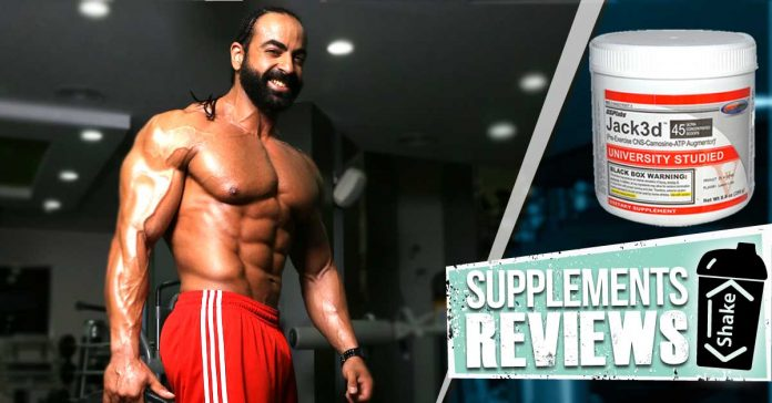 JACK3D Pre-workout Product Review