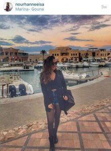 Nourhan Eissa