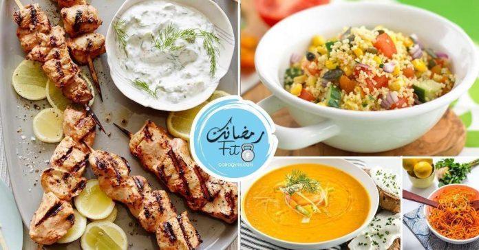 Iftar Main