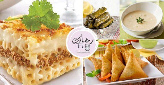 Ramadan Dishes Main
