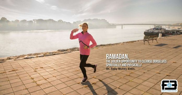 Ramadan The golden opportunity to cleanse ourselves