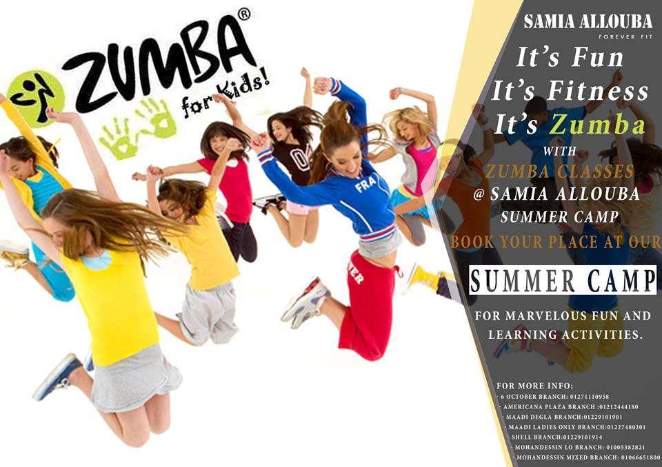 samia allouba summer camp