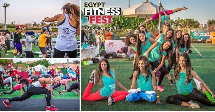 egypt-fitness-fest-2016