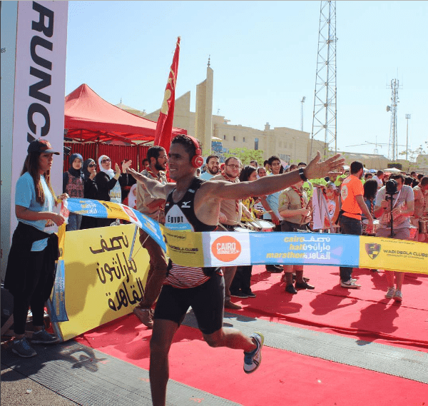 Cairo Half Marathon