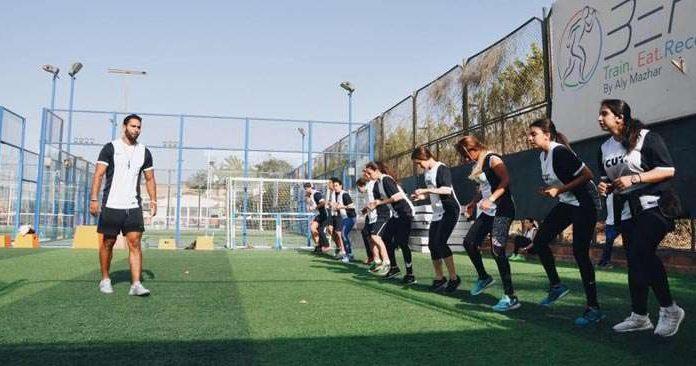 Group Training Main