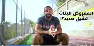Hassan Gabr Main