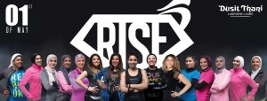 Rise Of Hers