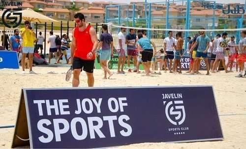 Javelin Sports