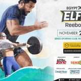 ElFit 2018