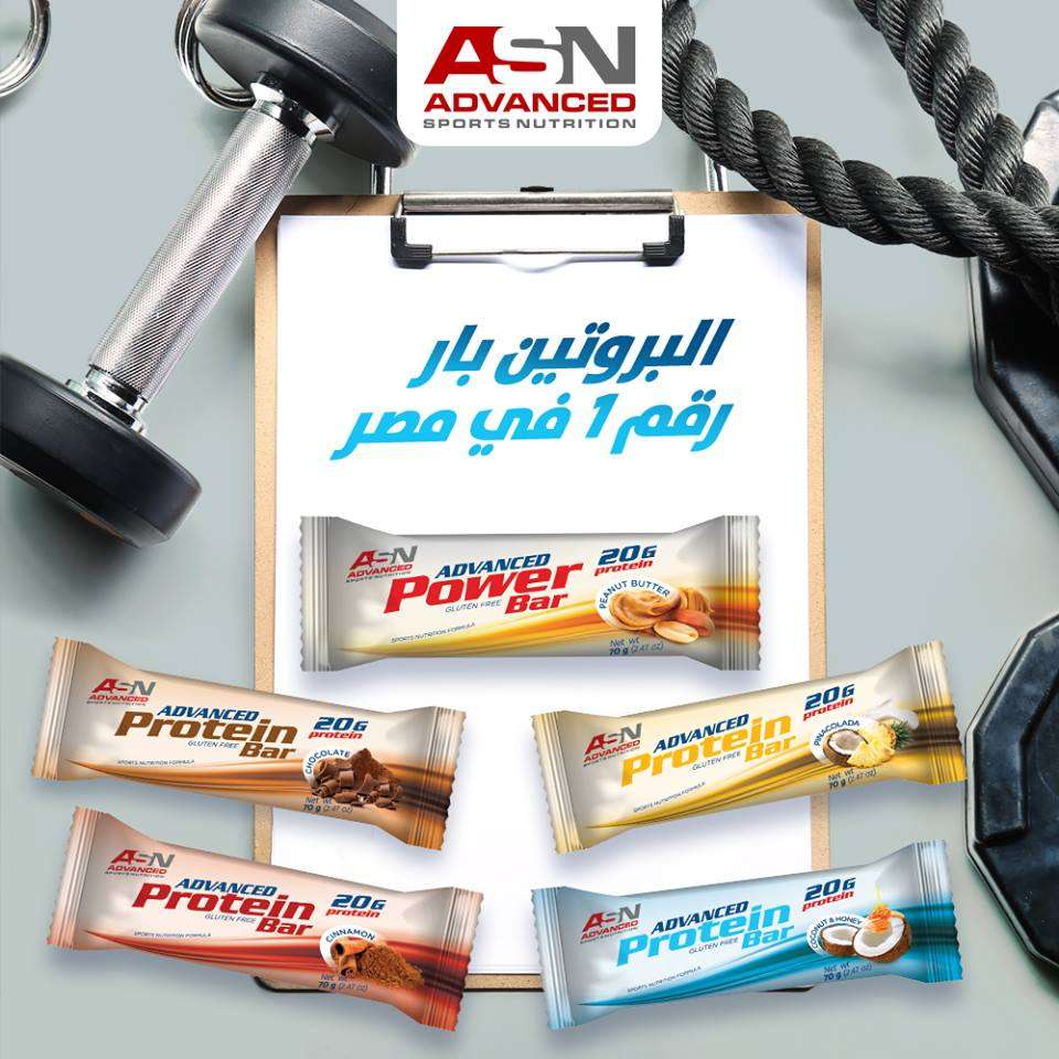 Power up: Top 5 protein bars on the market | Cairo Gyms