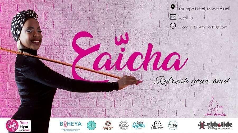 Aicha Event