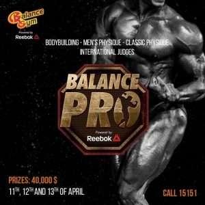 Balance Pro
