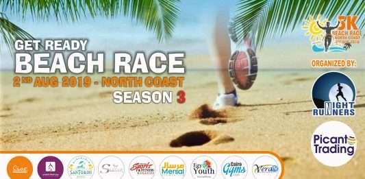 Beach Run - Night Runners