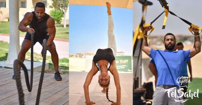 Sahel 2019 Workout