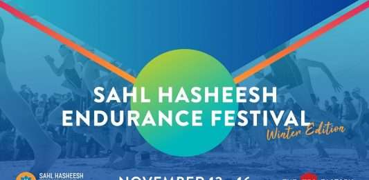 Sahl Hashish Trifactory