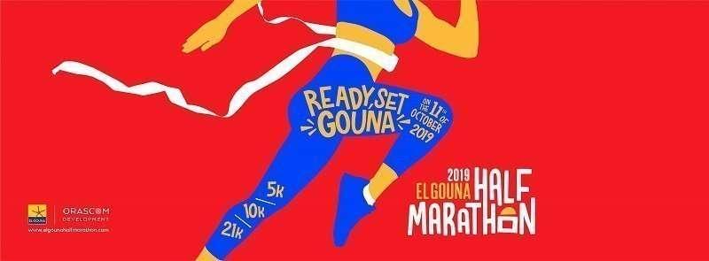 Gouna Half Marathon