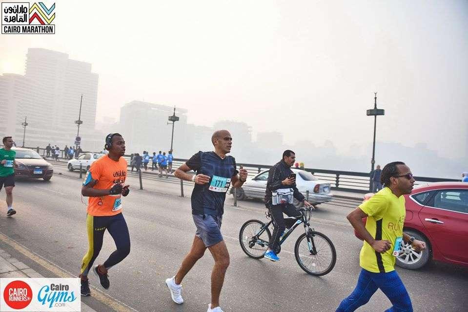 Cairo Marathon