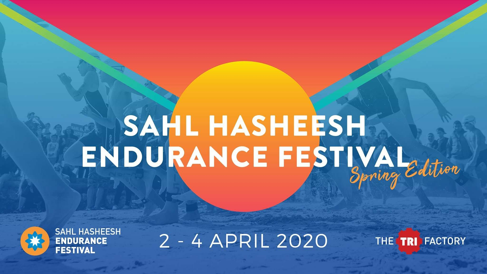 Sahl Hashish Endurance Festival