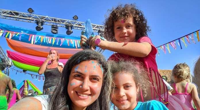 Yasmine Tarek Super Mom