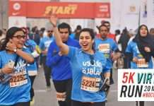 Cairo Runners Virtual 5K