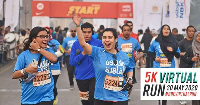 Cairo Runners Virtual 5K