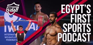 El Nady Podcast