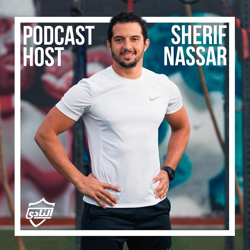 Sherif Nassar - El Nady