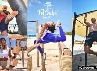 Gyms in Sahel 2020 Main