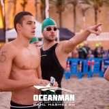 Oceanman Sahl Hasheesh