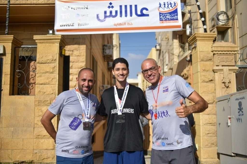 Beit el Horeya Run