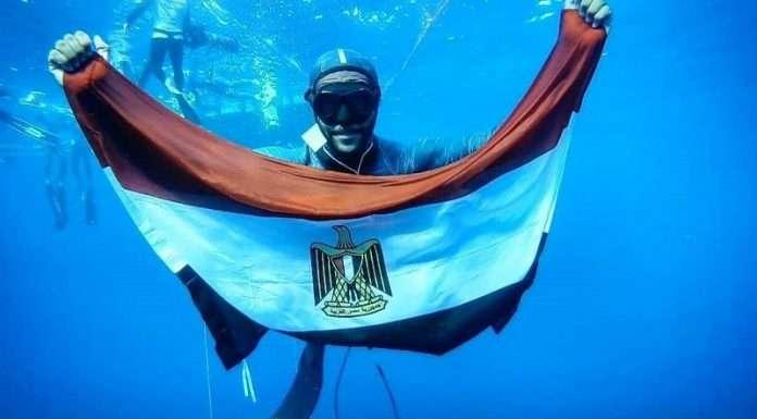 Khaled Gammal - Free Dive