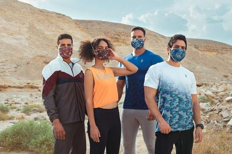 Sigma Fit Anti Virus