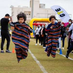 Suez Runners